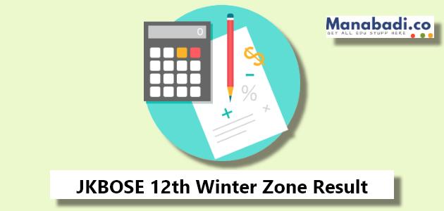 jkbose 12th winter zone result 2018 official. Black Bedroom Furniture Sets. Home Design Ideas